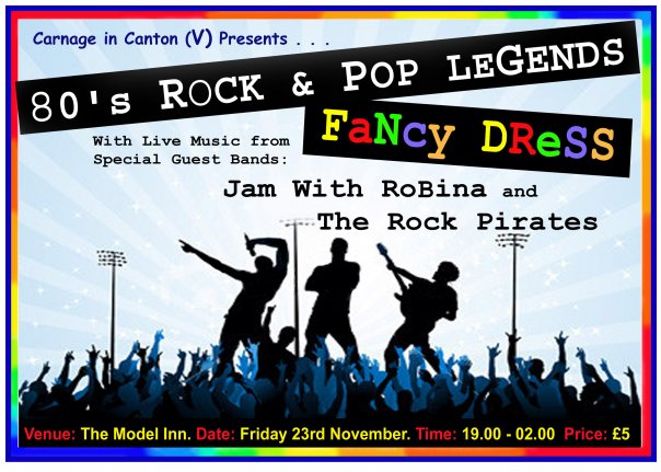 Rock and Pop Fancy Dress Party
